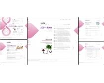 简单设计白色系列网页模板