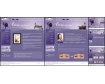 化妝女性網頁模板