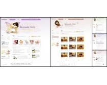 生活女性美容网页模板