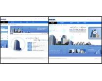 商业大厦网页模板