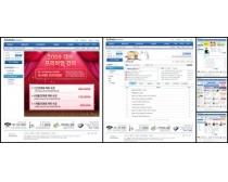 韩国企业文化网页模板