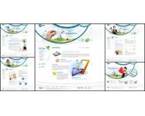 创意休闲网页设计模板