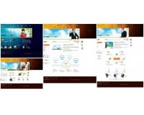 韓國時尚文化網頁模板