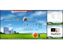 韩国儿童医院网页模板