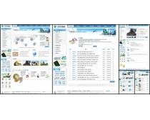 旅游设计网页模板