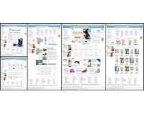 保养效果网页设计模板