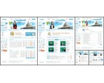 导游设计网页模板