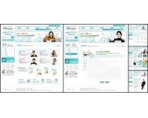 韩国导师网页模板