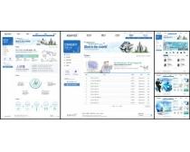 韩国白色商务网页模板