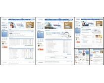 白色风格策划网页模板