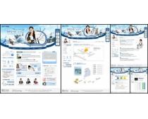 大学生创业风格网页模板