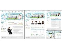 大学校园生活韩国网页模板