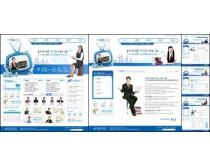 韩国播音员网页设计模板