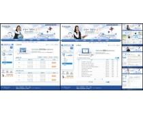 韩国教师网页风格模板设计