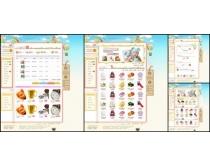 可爱宝贝玩具网页模板