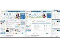 韩国校园师生网页模板