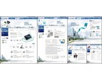 韩国企业科技文化网页模板