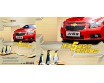 雪佛兰创新汽车海报PSD素材