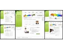 成功人士网页设计模板