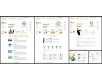 韩国白色风格网页设计模板