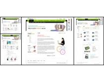 韩国科技设计网页模板