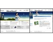大厦风景网页模板