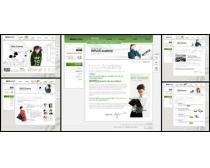 职业女性生活网页模板