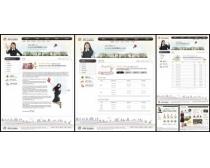 校园教师韩国网页模板