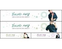 韩国LOGO设计网页素材
