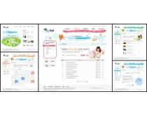 娛樂韓國網頁設計模板
