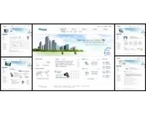 楼盘风格设计网页模板