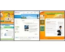 創想未來韓國網頁模板