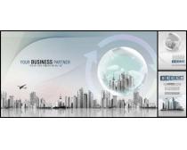 环球城市网页模板