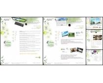 笔记本博客网页模板设计