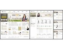 韩国女孩教师网页模板