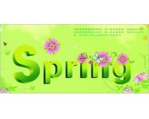 春季立体字设计矢量素材