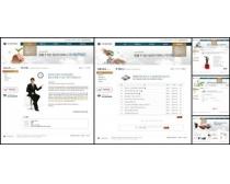 成功商业设计网页模板