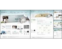 海外景色系网页模板
