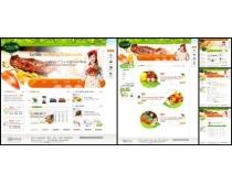 美食多彩網頁模板