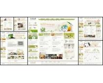 韩国商业设计风网页模板