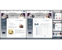 家庭主妇网页模板