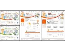生活发展网页设计模板