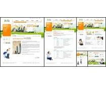 城市美化网页模板设计
