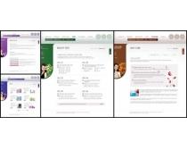 设计风格女性网页模板