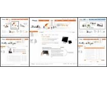 网页模板设计数码风格