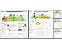 韩国人物创意设计网页模板