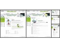 商业网络世家网页模板