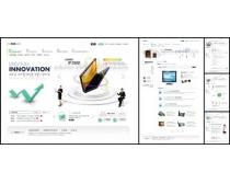 笔记本商业显示网页模板