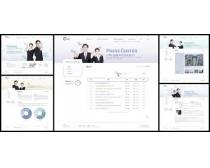 成功人士商务网页设计模板