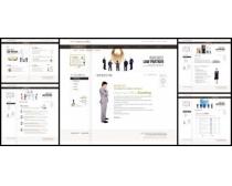 商业企业团队网页模板